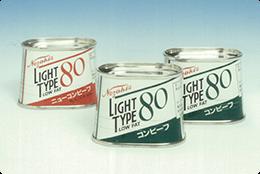 コンビーフライト・エイティー(LIGHT80)