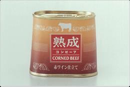 ノザキ 熟成コンビーフ(赤ワイン仕立て)